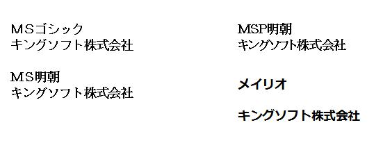 WPS_blog04 sample2