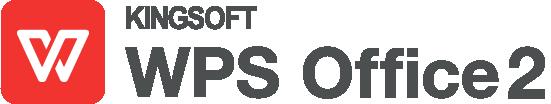WPS Office法人向けライセンス販売 – 法人のお客様 – キングソフト ロゴ
