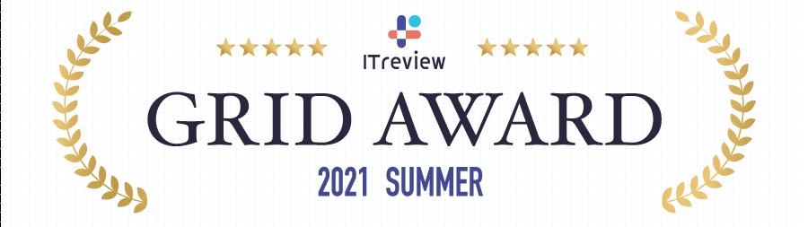 WPS Office、「ITreview Grid Award 2021 Summer」のオフィススイート部門で受賞