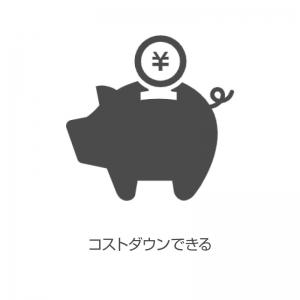 wps4mac_202008cpicon_cost